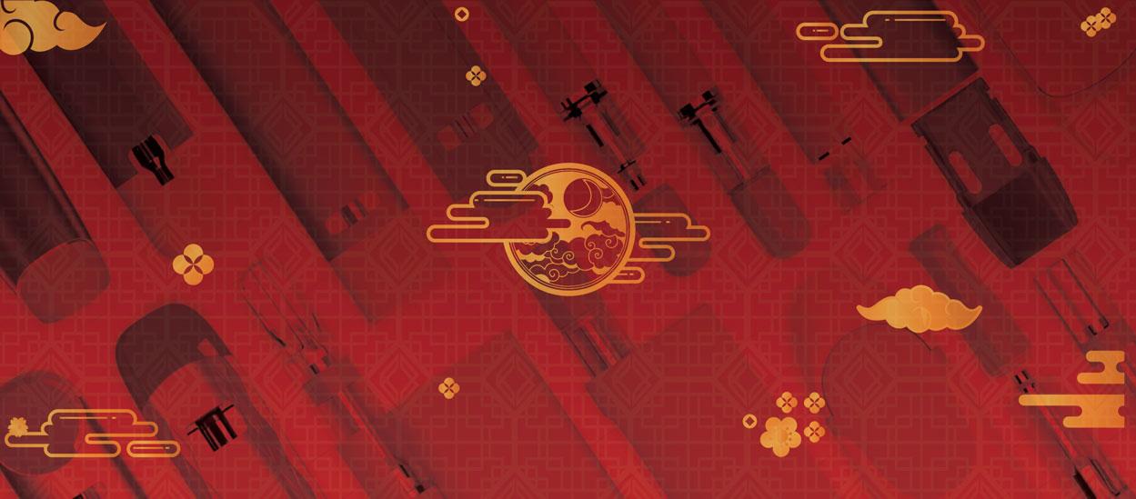 Chinese-New-Year-Hero-Image